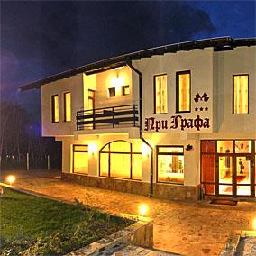 Хотел Ресторант При Графа