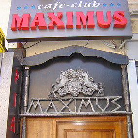 Комплекс Максимус