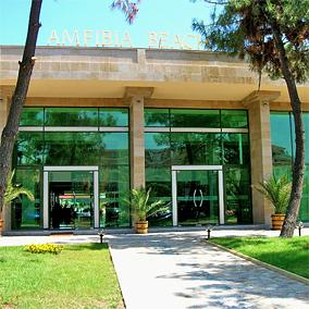 Хотелски Комплекс Амфибия Бийч