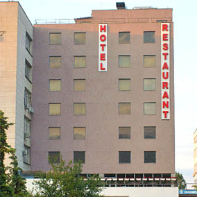 Хотел АТМ
