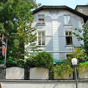 Хотел Ресторант Къщата