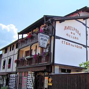 Guest House and Tavern Matsurev Han