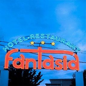 Хотел Ресторант Фантазия
