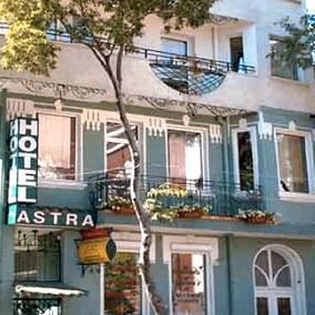 Хотел Астра