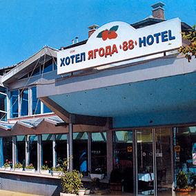 Хотел Ягода 88