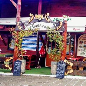 Къща за гости и Ресторант Зеленият Крал