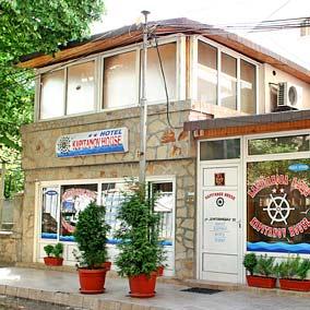 Family Hotel Kapitanov House