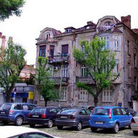 Къща за гости Хелоу София