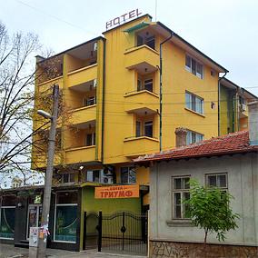 Хотел Триумф