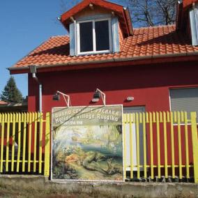 Вилно Селище Русалка