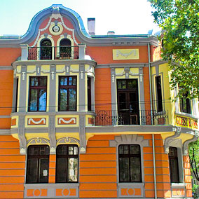 Гест Румс Пловдив
